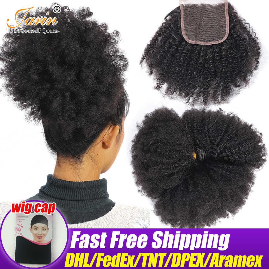 Бразильские афро кудрявые Вьющиеся 3 пучка с кружевом Закрытие 100% человеческих волос Ткачество с закрытием 4*4 remy волосы для наращивания Бесплатная Средняя