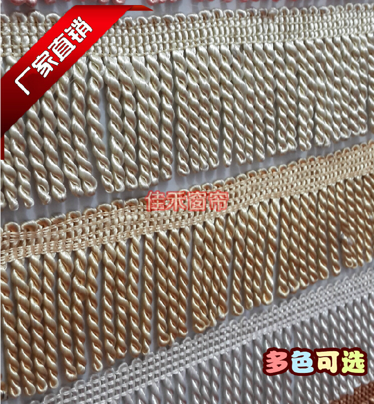Sofa Curtain Decorative Fringe Lace Accessories Diy Accessories 6 Cm Tassel, 12 Yards Per Lot, Free Shipping W231