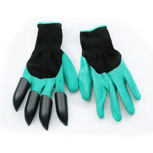 Garden Gloves With Fingertips Claws Quick Easy to Dig and Plant Safe for Rose Pruning Mittens Digging Gloves Garden tools(China)