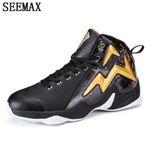 ФОТО men's size adult high quality basketball shoes breathable sports shoes black indoor free shipping