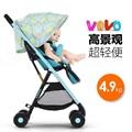 VOVO High Landscape Portable Stroller for 0-48 Months Baby Sitting & Lying, Children Pushchair, Baby Umbrella Cart