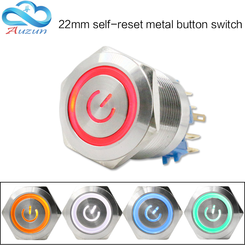 The 22-mm reset metal button switch power supply 5A current stainless steel starts waterproof and customizableThe 22-mm reset metal button switch power supply 5A current stainless steel starts waterproof and customizable
