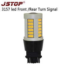 JSTOP 3157 12-24V Yellow LED turn lights Highlighted Canbus 100%No error Turn bulbs P27/7W Front Rear signal No Hyper Flash