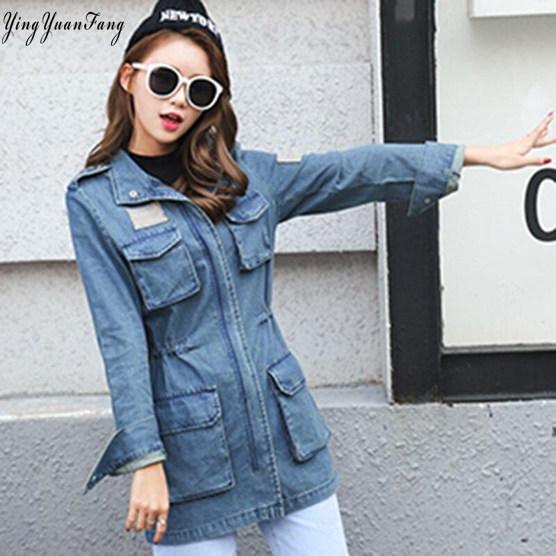YingYuanFang  Fashion Women's new lace-up zipper collar buckle denim windbreaker