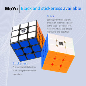 Image 4 - Original MoYu Weilong WR M 3x3x3 Weilong WR Magnetic Cube Puzzle Professional MoYu 3x3 Magnets Cubes For Speeding