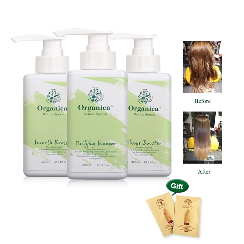 3pcs Organica Organic hydrolyzed keratin 300ml Purifying shampoo+300ml Shape Booster+300ml Smooth Booster Hair Keratin Treatment