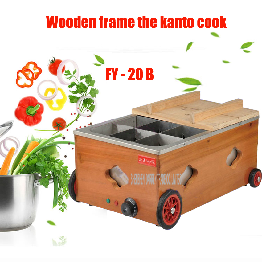 1PC FY-20B electric machine string of incenses  pot cooking stove commercial snack machine connected device