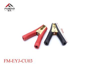 FUMAO Selling high quality pure brass alligator clip battery clip 100A red + black for car bridging image