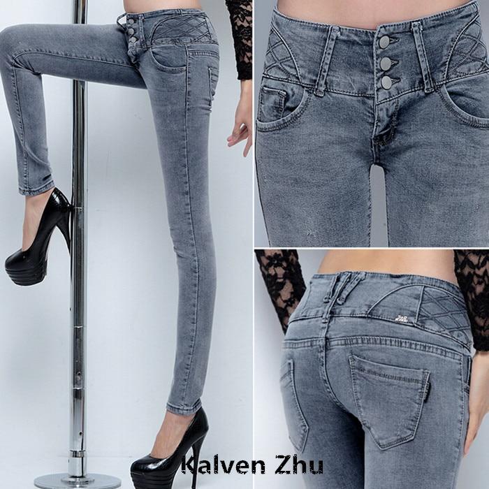 Aliexpress.com : Buy High Waist Women Jeans High Quality New Denim ...