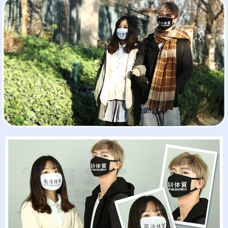 05  Anime Character textual content cosplay masks Evil lady Proud humorous Distinctive style Snug breathable unisex maschera di protezione HTB1Z8GRrviSBuNkSnhJq6zDcpXa2