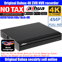 Dahua  4K HCVR 4CH 8CH 16CH HCVR7104H-4M HCVR7108H-4M HCVR7116H-4M Support HDCVI/CVBS video inputs Digital Video Recorder 4M CVR