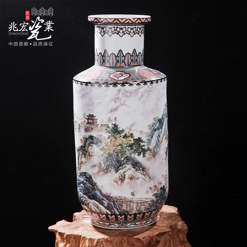 Siu Hong Jingdezhen porcelaine Vase décoration bureau entrée de style chinois moderne grand vase en céramique décoration plancher