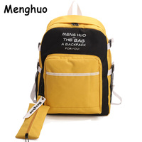 Menghuo 2PCS/Set Women Backpacks Panelled Book Bags Preppy Style School Bags for Teenage Girls Composite Backpack Sets Mochila