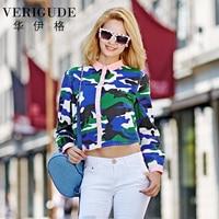 Veri Gude Women Camouflage Print Crop Tops Fashion Short Blouse Contrast Color Front