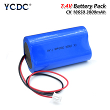 YCDC 7.2 V / 7.4 18650 lithium battery 3800 mA Rechargeable pack megaphone speaker protection board With XH Plug