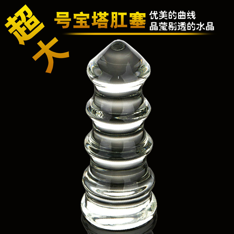 Huge Crystal Glass Dildos Anal Beads Butt Plug With 5 Beads Anal Toys For Women Men,Super Large Anal Sex Toys Adult Sex Products сумка disney af2530 05 2015 pu af2530 05