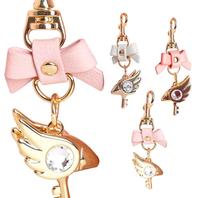 card captor cardcaptor sakura 20th anniversary keychain key bag pendant hang chain keychain wands cosplay anime bag charm