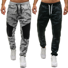 New men wear new camouflage casual pants, loose and comfortable, mens fashion sports pants with closed feet