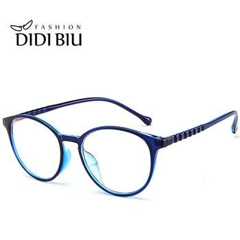 DIDI Coréia Estudante Óculos de Computador Mulheres Homens Rodada Oval Vidros do Olho Quadros Prescrição Miopia Lente Transparente Claro Plana W779