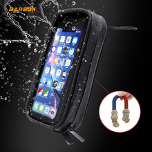 WOSAWE Magnetic Motorcycle Tank Bag Mobile GPS Navigation Holder Bags Waterproof Touch Screen Motorbike Front Tube Phone Package