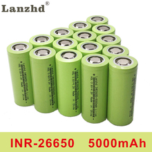 INR26650 lii-50A 26650 battery power lithium battery 3.7V 5000mAh 26650-50A rechargeable battery suitable for flashligh (5-20PCS