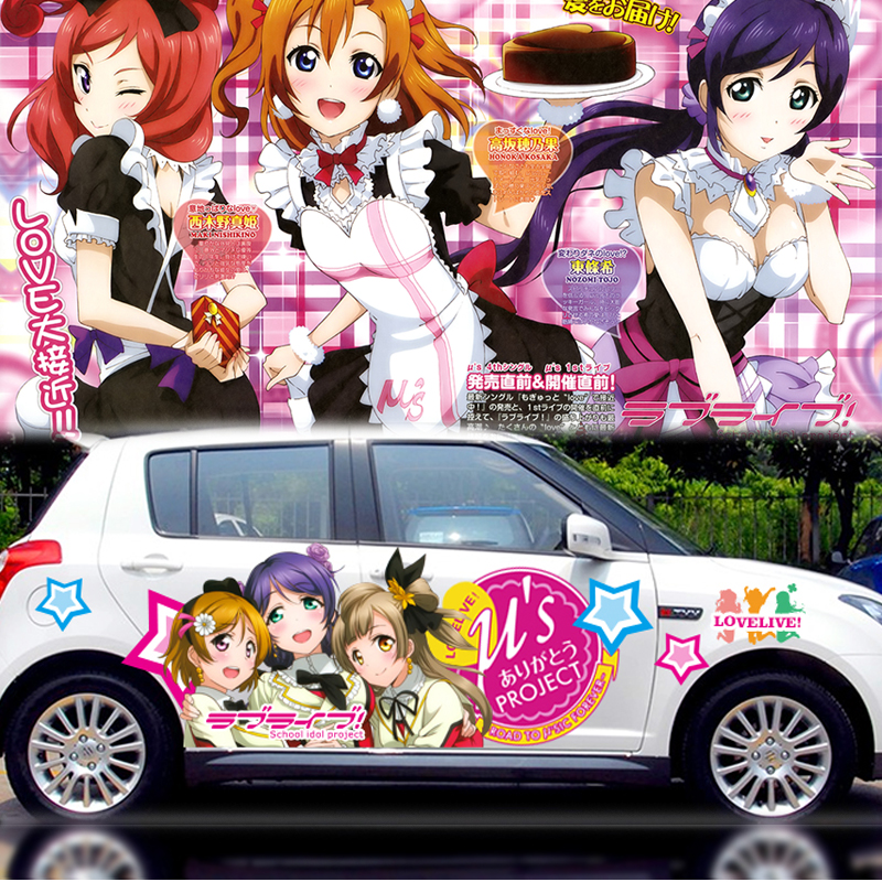 2PCS 3D Waterproof Printing Carve Car Body Decals Car Spray Paint Decal Sticker Cute Girl LOVE LIVE Animation Sticker CNS170 diy japanese cartoon car stickers animation drift sticker printing carving protection film car funny camouflage graffiti decals
