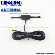 car external GSM 900mhz gsm patch antenna with sma male connector
