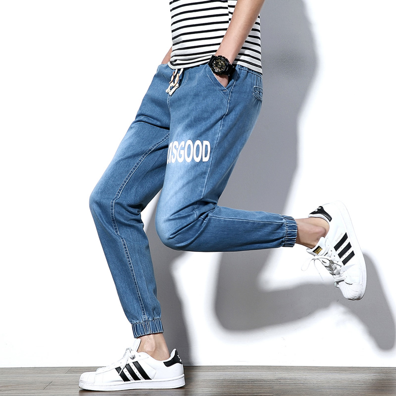 2017 spring new casual retro Korean jeans large size men trousers