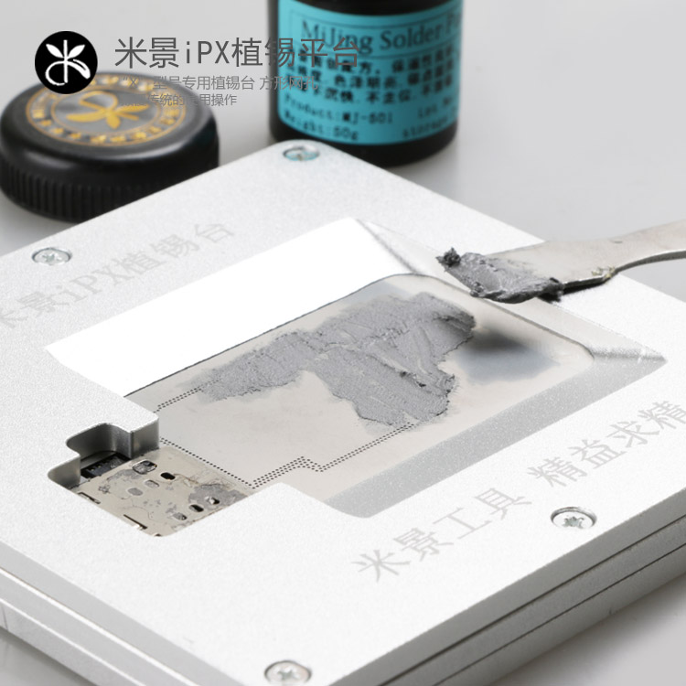 $26.25 High quality  Reballing Stencil Station for Positioning Mainrboard and Planting Tin Template for iPhone X rework station