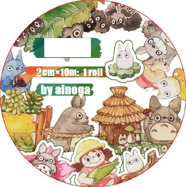 2cm wide Kawaii Hayao Miyazaki Totoro Decoration Washi Tape DIY Planner Diary Scrapbooking Sticker Masking Tape Escolar 45mm wide cartoon character time boy decoration washi tape diy planner scrapbooking masking tape escolar