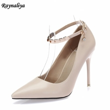 цена на Spring And Autumn Pumps Shallow Buckle Strap Pointed Toe Thin Heel Comfortable Shoes Women Shoes Genuine Leather Shoes XZL-A0068