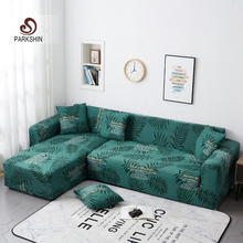 Parkshin אופנה עלה ריפוד למתוח ספה מכסה ריהוט מגן פוליאסטר ספה הדו מושבית ספה כיסוי ספת מגבת 1/2/3/4  מושבים
