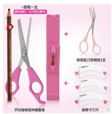 3 шт. / комплект стиль зоопарки комплект составляют макияж формирование DIY и салон красоты bra шаблоны инструменты аксессуары