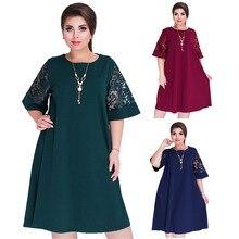 Plus Size Women's Summer Dresses