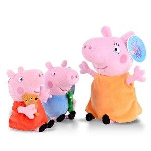 Image 3 - Original 4 Teile/satz Peppa Schwein George Tier Plüsch Spielzeug Familie Rosa Pepa Schwein Puppen Christma Geschenke Spielzeug Für Mädchen kinder