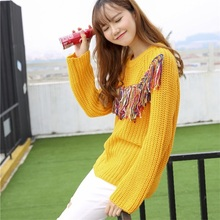 2016 Autumn and Winter Fashion Color Tassel Women Sweater Loose O-Neck Long Sleeve Yellow Blue Girl's Novelty Pullover Knitwear