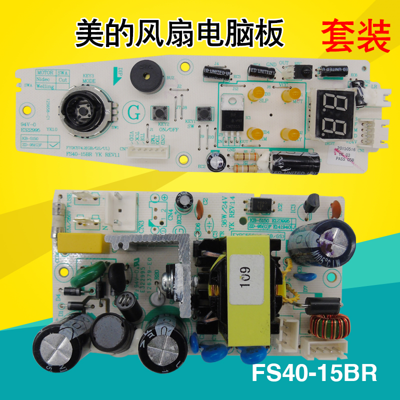 Fan Circuit Board FS40-15BR Computer Board