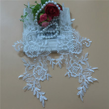 2Pcs Corded Embroidery Exquisite Lace Applique Wedding Dresses DIY Sewing Materies Motif Patches For Bridal Veil T104