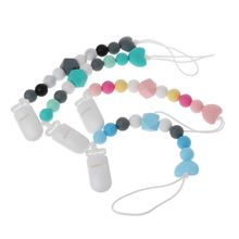 Baby Teething Pacifier Chain Clips With Silicone Beads Nipples Holder Chew Toys