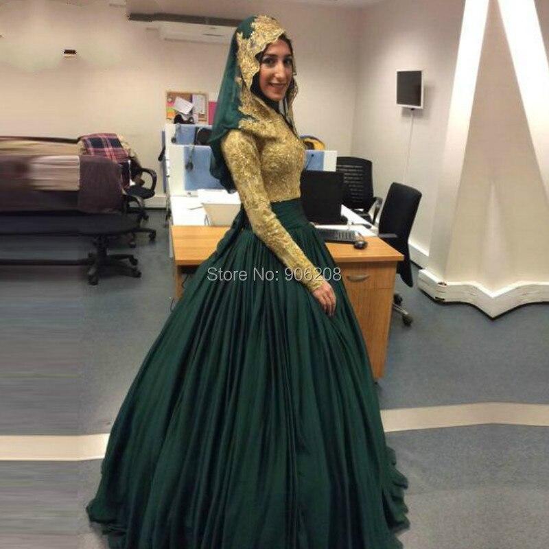 Popular Dark Green Ball Gowns-Buy Cheap Dark Green Ball Gowns lots ...