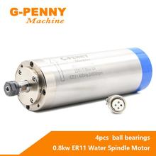 G-PENNY 110V/220V 800W CNC Spindle Motor Water Cooling Cooled 24000rpm 80X200mm for CNC Milling Machine Wood Working Lathe 24000rpm diameter 80mm er 20 2 2kw water cooling spindle motor 4 bearing for cnc router gdz 2 2 2 2kw 220v 380v