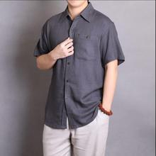 M-5XL летние рубашки из дышащего хлопка, мужская одежда больших размеров, винтажные повседневные рубашки с коротким рукавом и отложным воротником