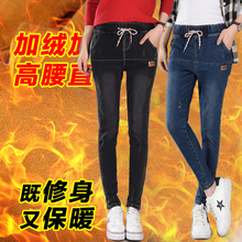 Winter/Spring 2016 spring plus size jeans for women skinny pants hole elastic pencil pants summer long pants jeans woman ankle35