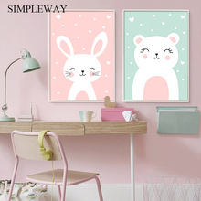 Cartoon Animal Rabbit Cat Canvas Poster Nursery Wall Art Print Painting Nordic Kids Decoration Picture Baby Bedroom Decor