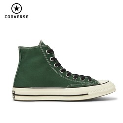 Converse Chuck 1970/ Vintage Canvas Man Skateboarding Shoes Woman Classic Breathable Sports Sneakers Anti-slip