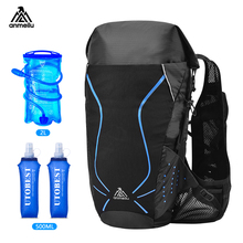 ANMEILU 18L Women Men Marathon Hydration Vest Pack For 2L Water Bag Cycling Hiking Bag Outdoor Sport Running Backpack Rucksack 2018 new sport outdoor cycling backpack 18l men women hiking climbing hydration water bag pouch bicycle bag rainproof riding bag