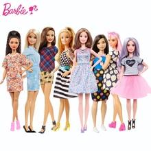 Barbie Fashionista Doll Assortment FBR37 Barbie Doll Fashionista Girl Toy DVX78 Barbie Princess Kids Birthday Gift DVX74