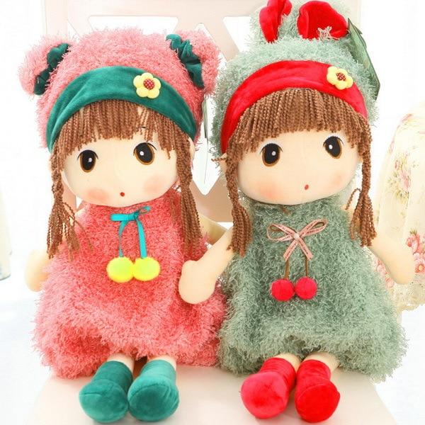 Retail 45cm Cute Lovely Doll Plush Toys Princess Dolls Brinquedos