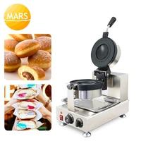 New Donut Ice Cream Dessert Italy Gelato Panini Press Maker Commercial Krapfen Warmer Machine 220V/110V Burger Press Maker