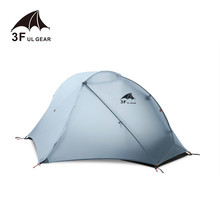 3F UL GEAR Oudoor Ultralight namiot kempingowy 3/4 sezon 1 jedna osoba profesjonalny 15D nylonowy namiot silikonowy Barracas Para Camping